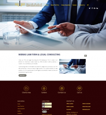 Nibras Law Firms
